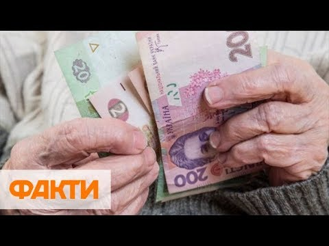 Повышение пенсий в 2019 – дата