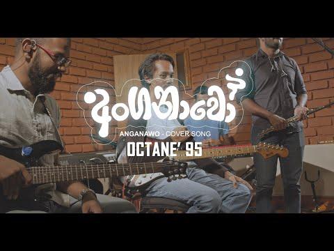 ANGANAWO (අංගනාවෝ) - Rookantha Goonatillake   Cover Song by Octane' 95