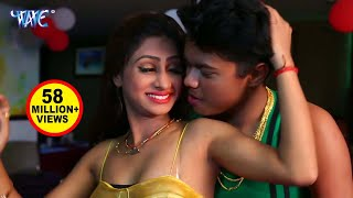 Bhojpuri Dj Song Aaj Ke Party Mein Manish Soni Bhojpuri