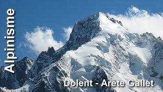 Ski de randonnée : Dolent, Arête Gallet  3820 m