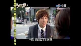 Fondant Garden 翻糖花園 Episode 01