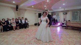 Перший весільний танець