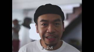 Wanyai แว่นใหญ่ - อยากให้เธอรู้ [Behind The Scenes MV]