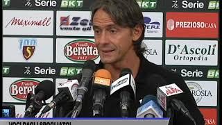 INTERVISTA FILIPPO INZAGHI DOPO GARA SALERNITANA - BENEVENTO