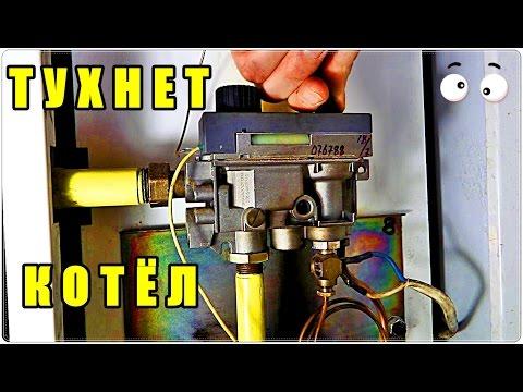 █ Тухнет не зажигается фитиль. Ремонт автоматики Котла (АОГВ). Замена термопары.