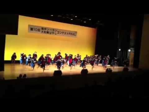 Miyazono Elementary School