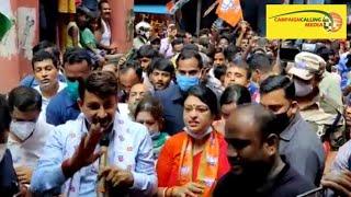 Priyanka Tibrewal'এর ভোট প্রচারে এবার ঝড় তুললেন ভোজপুরি সুপারস্টার Manoj Tiwari,কি বললেন দেখুন