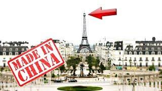 ЭТИ СТРАННЫЕ КИТАЙЦЫ И ПАРИЖ! Зачем нам фальшивые китайские города?