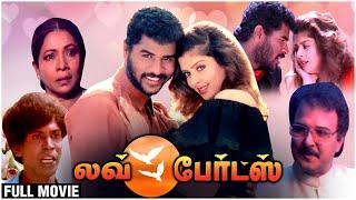 Love Birds Full Movie | Prabhu Deva, Nagma, Vadivelu | Superhit Romantic Movie |  HD