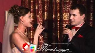Свадьба, Свадебная песня жениха и невесты