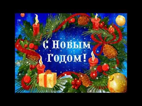 С новым годом !!!!!!!!!!!!! Обращение к подписчикам!