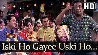 Iski Ho Gayee Uski Ho GayeeHD  Aag Aur Daag Movie Songs  Joy Mukherjee  Komal  Asha Rafi Duets