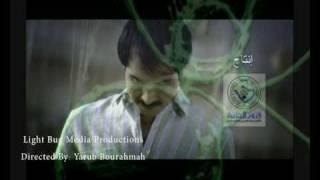 تحميل اغاني Ahmad Hraiby - Momkn Atghayr -أحمد الحريبي - ممكن اتغير MP3