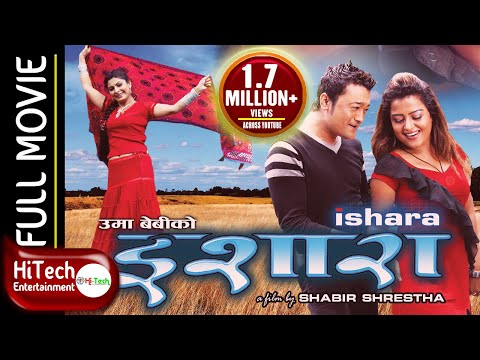 Ishara | Nepali Movie