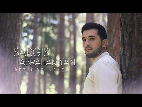 Sargis Abrahamyan - Qez horinel em