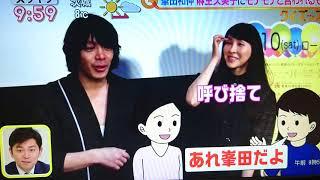 銀杏BOYZ峯田和伸TVで映画「僕の名前はズッキーニ」の宣伝
