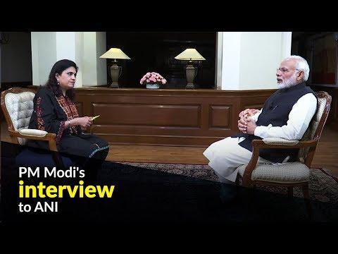 प्रधानमंत्री मोदी & # 39; एएनआई को रों साक्षात्कार