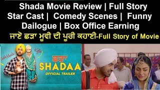 shadaa movie full cast - Thủ thuật máy tính - Chia sẽ kinh nghiệm sử