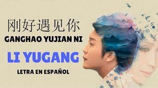 Li Yugang (李玉刚) Ganghao Yujian Ni (刚好遇见你) Sub EspañolPinyinChino