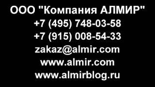 """ООО """"Компания АЛМИР"""" на выставке """"Карельский камень.  Дороги Карелии - 2018"""" в Петрозаводске"""
