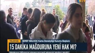 Başdenetçi Şeref Malkoç YGS İle İlgili NTV'ye Açıklamalarda Bulundu