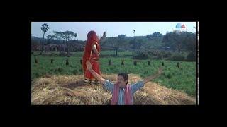 Yahin Kahin Jiara Hamar (Khudgarz) - YouTube