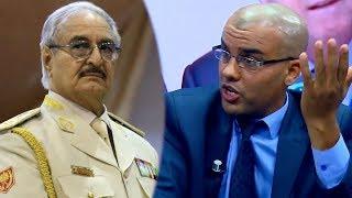 """خبير أمني """"يسخر"""" من تهديدات حفتر للجزائر: لوكان نبعثولو الحماية المدنية برك يجيبوه وين يكون"""""""