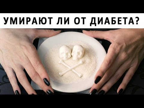 Яндекс диета при диабете 2 типа