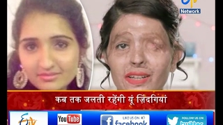 Zindagi Live Returns-Acid Attack Victims-Reshma-Sonia-Shabbo Ashraf-Mohini-Lakshmi On 18th Feb
