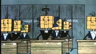 """Фитиль """"Средняя индивидуальность"""" (1988) смотреть онлайн"""