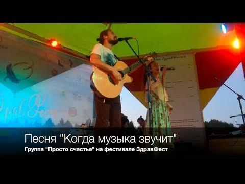 Молитва для счастья матроне московской