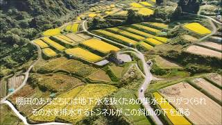 月山SABO_棚田と地すべり、肘折温泉