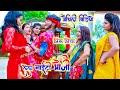 Download Lagu लेला नाईटी भउजी  - Lela Nighty Bhauji - Prince Priya - Naya Maithili - Jk Yadav Films Mp3 Free
