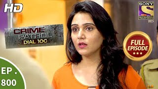 Click here to subscribe to SonyLIV  : http://www.sonyliv.com/signin  Click here to watch full episodes of Crime Patrol Dial 100:  https://www.youtube.com/playlist?list=PLzufeTFnhupzBi22rTZgQbnRMWVCrUEvP  More Useful Links : Also get Sony LIV app on your mobile Google Play - https://play.google.com/store/apps/details?id=com.msmpl.livsportsphone ITunes - https://itunes.apple.com/us/app/liv-sports/id879341352?ls=1&mt=8 Visit us at : http://www.sonyliv.com Like us on Facebook : http://www.facebook.com/SonyLIV Follow us on Twitter : http://www.twitter.com/SonyLIV  Episode 800: Superstar --------------------------------------- A girl living in the slums but having big dreams to become a superstar one day goes missing after having a fight with her mother. All hell breaks loose when her body is recovered from a nearby lake. Police start the investigation and when the truth is uncovered, it shooks everyone to their core. Watch the episode to know more.   About Crime Patrol :  ---------------------------------------------------- Crime Patrol will attempt to look at the signs, the signals that are always there before these mindless crimes are committed. Instincts/Feelings/Signals that so often tell us that not everything is normal. Maybe, that signal/feeling/instinct is just not enough to believe it could result in a crime. Unfortunately, after the crime is committed, those same signals come haunting.