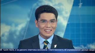 Главные новости. Выпуск от 12.11.2018