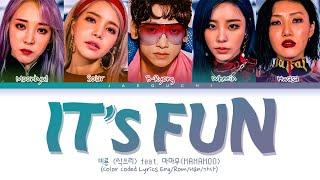 All Rights Administered by MBC  • Artist:  SSAK3(싹쓰리) 비룡 (비 (Rain)) • Song ♫: 신난다 (feat. 마마무) • Album: 두리쥬와 X LINDA X 신난다 • Released: 2020.08.1 Engtrans: 김상진@JGC  .............................................................................. .............................................................................. • REQUEST SONG HERE: https://goo.gl/9G5rQx • FOLLOW ME: https://www.facebook.com/jaeguchiofficial ................................................................................ • No copyright infringement intended / Don't reupload Business e-mail: jaeguchi.com@gmail.com