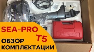 Лодочный мотор Sea-Pro T5S с внешним баком от компании Интернет-магазин «Vlodke» - видео