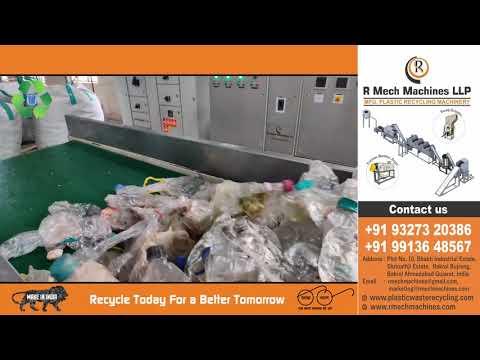 R Mech Machines Plastic PET Bottle Recycling Plant