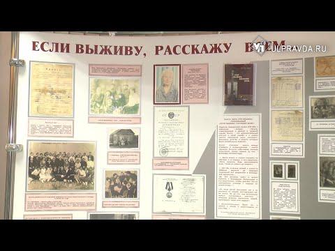 Ульяновская область готовится ко Дню Победы