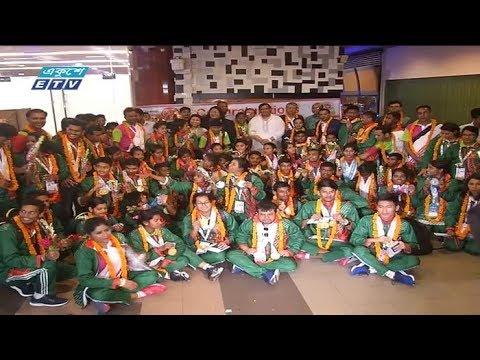 বিশেষ অলিম্পিকে অংশগ্রহণ শেষে দেশে ফিরেছে বাংলাদেশ দল