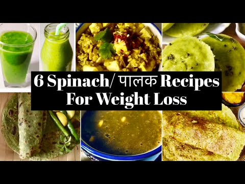 Spinach recipes for weight loss | Easy & tasty Palak breakfast lunch Dinner recipes to Lose Weight