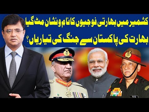 Dunya Kamran Khan Kay Sath   15 February 2019   Dunya News