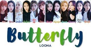 "LOONA 이달의 소녀 "" Butterfly "" Correct Lyrics (ColorCoded/ENG/HAN/ROM/가사)"