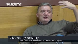 Випуск новин на ПравдаТут за 09.10.19 (20:30)