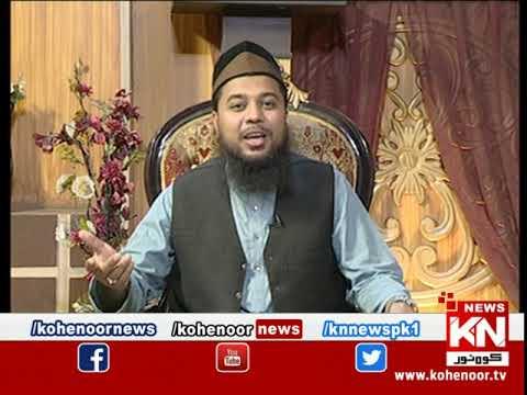 Istakhara 08 April 2021 | Kohenoor News Pakistan