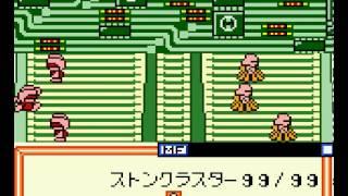 【メダロット2】 VSゴッドエンペラー