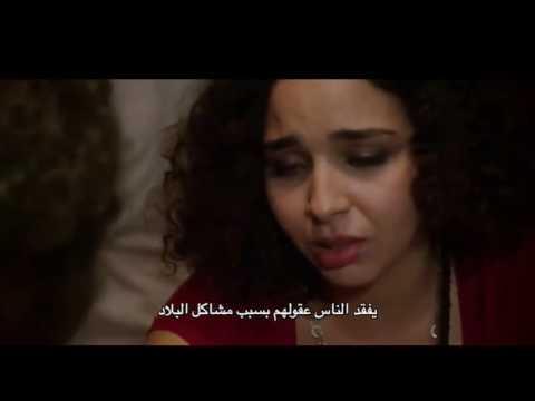 Film tunisi 3ala 7alit 3ini