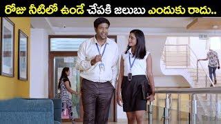 చేపకి ఎందుకు జలుబు రాదు...| Vennela Kishore Hilarious Comedy Scene 2018