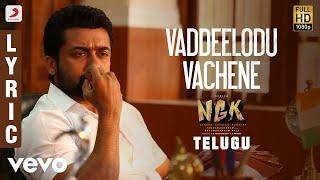 NGK Telugu - Vaddeelodu Vachene Lyric   Suriya   Yuvan Shankar Raja