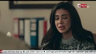 مسلسل بحر - ياسمين تعترف لـ بحر وتقوله أنا حاولت أهرب وعرفت ان مفيش مكان ليا في قلبك بعد حبيبة